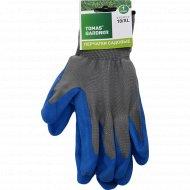 Перчатки садовые «Tomas Gardner» размер XL.