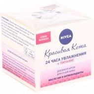 Крем дневной «Nivea» питательный, 50 мл.