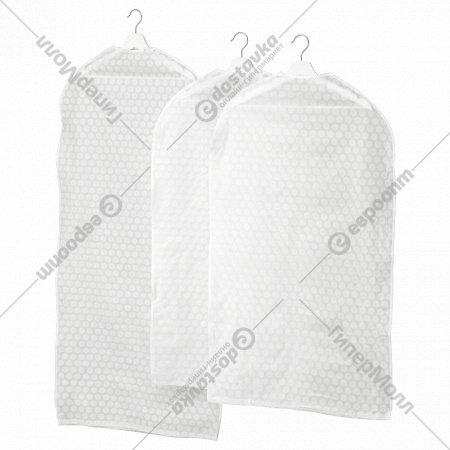 Чехол для одежды «Ikea» 3 шт.