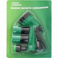 Комплект фитингов с распылителем «Tomas Gardner» зеленый.