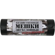 Мешки хозяйственные для мусора «Avikomp» 240 л, до 120 кг, 10 шт.