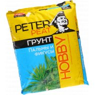 Грунт для пальм и фикусов «Peter peat» 10 л.