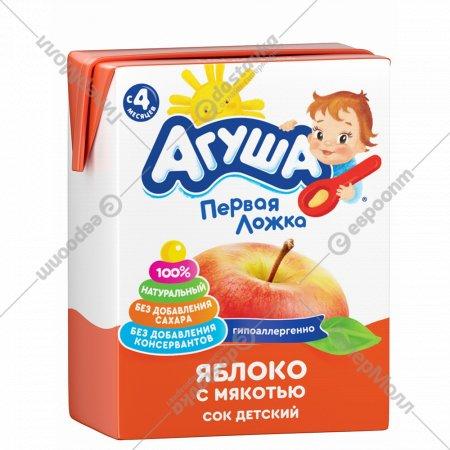 Сок «Агуша» яблочный с мякотью, 200мл.