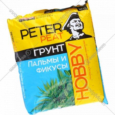 Грунт для пальм и фикусов «Peter peat» 5 л.