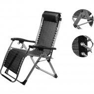 Кресло складное, LYLT-0001.