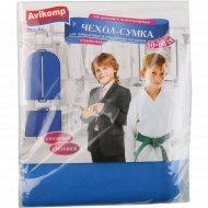 Чехол-сумка «Prolang» для хранения концертных и спортивных костюмов, 60х80 см, 1 шт.