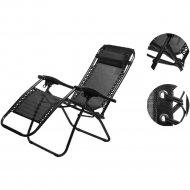 Кресло складное, LYLT-0004.