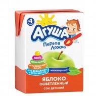 Сок «Агуша» яблоко 200 мл.