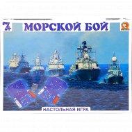 Настольная игра детская «Морской бой».