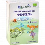 Чай детский «Fleur Alpine» Organic, фенхель, 1 мес+, 20 шт, 30 г.