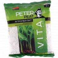 Агроперлит «Peter peat» 2 л.
