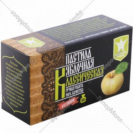 Пастила «Белёвский эталон» яблочная классическая, 100 г.