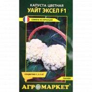 Семена капусты цветной «Уайт Эксел F1» 15 шт.