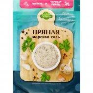 Пряная морская соль «Лидкон» чеснок и черный перец, 150 г.