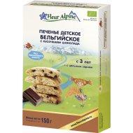 Печенье «Fleur Alpine» бельгийское, с кусочками шоколада, 150 г.