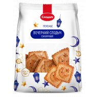 Печенье «Вечерний слодыч» сахарное 250 г.
