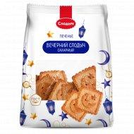 Печенье «Вечерний слодыч» сахарное, 250 г.