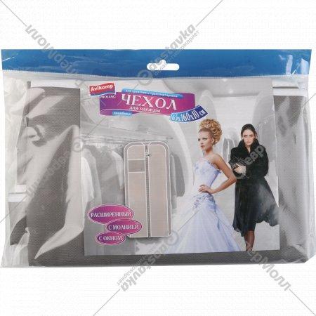 Чехол для одежды «Prolan» 65х160х10 см, расширенный с молнией, 1 шт.