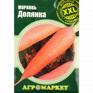 Семена моркови «Долянка» 10 г.