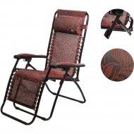 Кресло складное HY-8309.