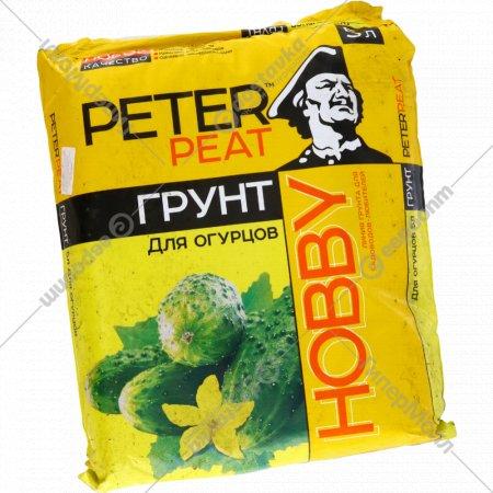 Грунт для огурцов «Peter peat» 5 л.