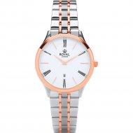 Часы наручные «Royal London» 21426-09
