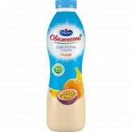 Напиток сывороточный «Свежесть» с соком тропических фруктов, 850 г.