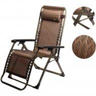 Кресло складное HY1001.