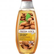 Гель-масло для душа «Fresh Juice» sweet almond, 400 мл.