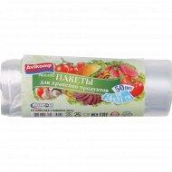 Пакеты для хранения продуктов «Avikomp» 24 х 37 см, 50 шт.
