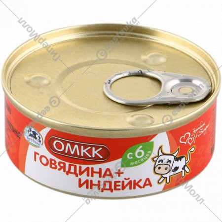 Консервы мясные «Говядина + индейка» 100 г.