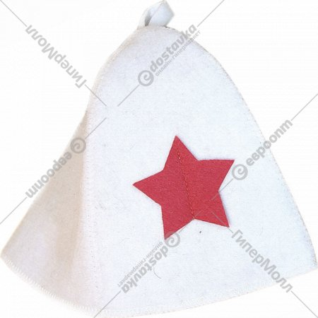 Шапка банная со звездой, войлок, Б4001.