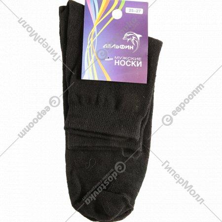 Носки мужские из смешанной пряжи, черные.