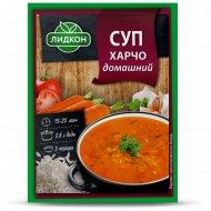 Суп «Харчо домашний» 70 г