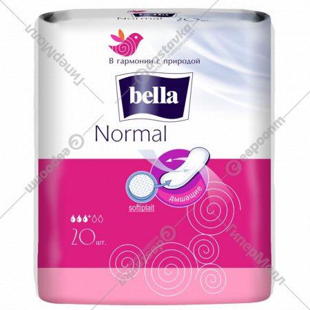 Прокладки женские «Bella» normal 20 шт.