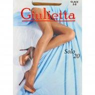 Колготки женские «Giulietta» Solo, размер 2, 20 den, glace