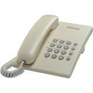 Телефонный аппарат «Panasonic» КХ-ТS2350RUJ(Т).