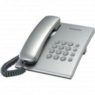 Проводной телефон Panasonic KX-TS2350 S.