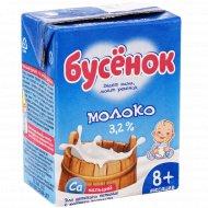 Молоко питьевое «Бусенок» стерилизованное, 3.2%, 200 мл.