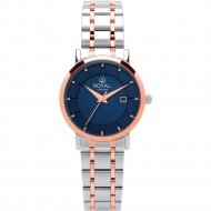 Часы наручные «Royal London» 21462-04