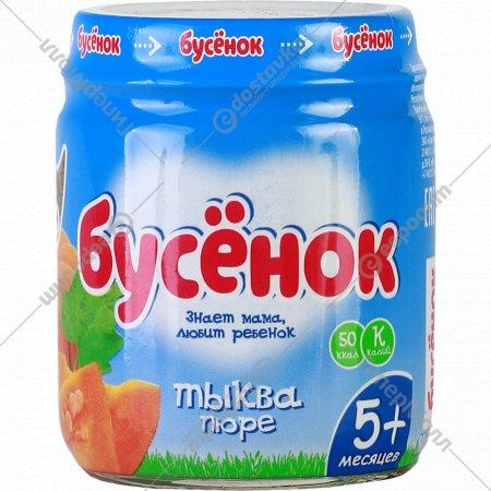 Пюре «Бусенок» тыквенное, 100 г.