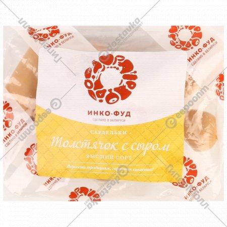 Сардельки «Толстячок с сыром» высший сорт, 430 г.