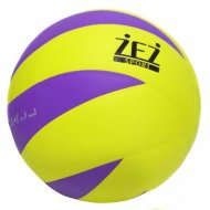 Мяч волейбольный, BZ-1901.