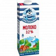 Молоко питьевое «Простоквашино» стерилизованное, 3.2%, 1 л