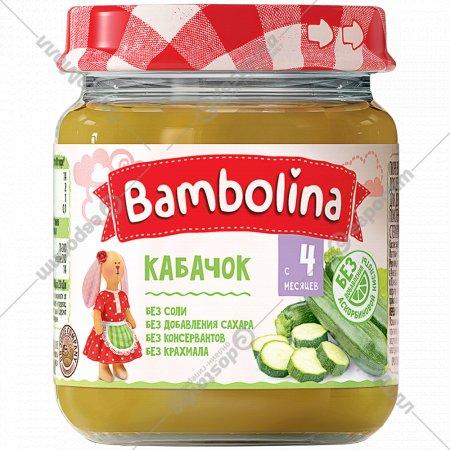 Пюре из кабачков «Bambolina» 100 г.