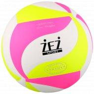 Мяч волейбольный, BZ-1903.