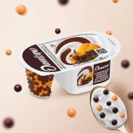 Йогурт «Даниссимо Фантазия» абрикос и шоколад, 6,9%, 105г