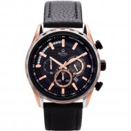 Часы наручные «Royal London» 41466-03