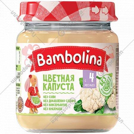 Пюре «Bambolina» цветная капуста, 100 г.