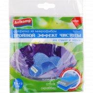 Салфетка из микрофибры «Avikomp» тройной эффект чистоты, 12 х 12 см, 1 шт.